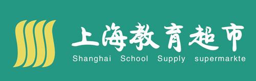 晶莎亚博yabo官方合作客户-上海教育超市