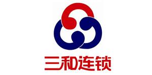 晶莎饰品合作客户-台州三和