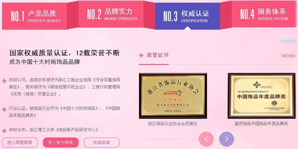 权威认证发亚博yabo官方牌企业厂家