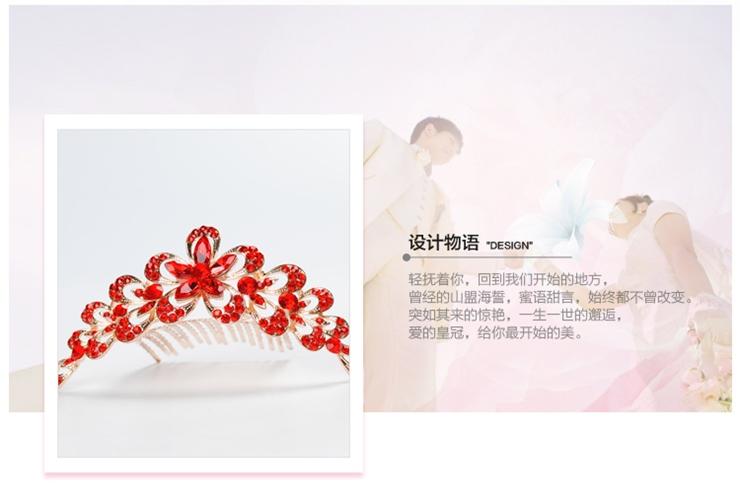 晶莎婚庆亚博yabo官方 新娘皇冠头饰设计物语