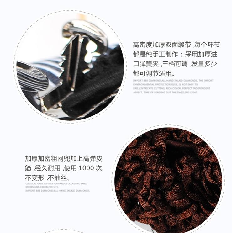 圣莲娜亚博yabo官方 高密度加厚双面缎带,纯手工制作;加厚进口弹簧夹