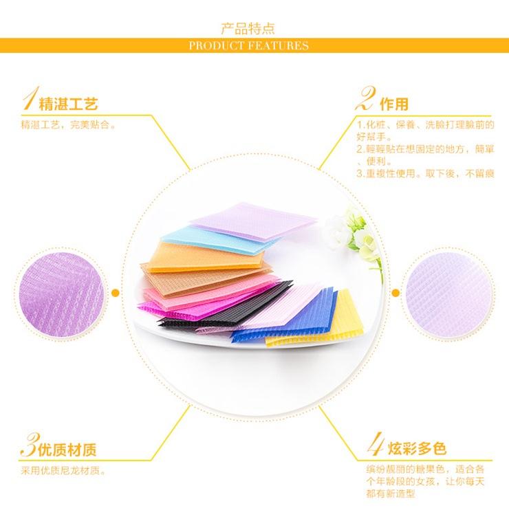 优质材质魔法贴 炫彩多色
