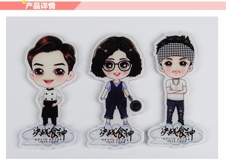 2韩版卡通亚克力冰箱贴亚博yabo官方定制厂家