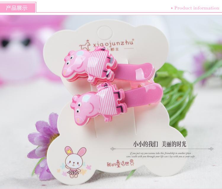 4粉红色儿童万博betmanx苹果下载